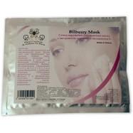 Стимулирующая альгинатная маска с экстрактом черники и витамином С